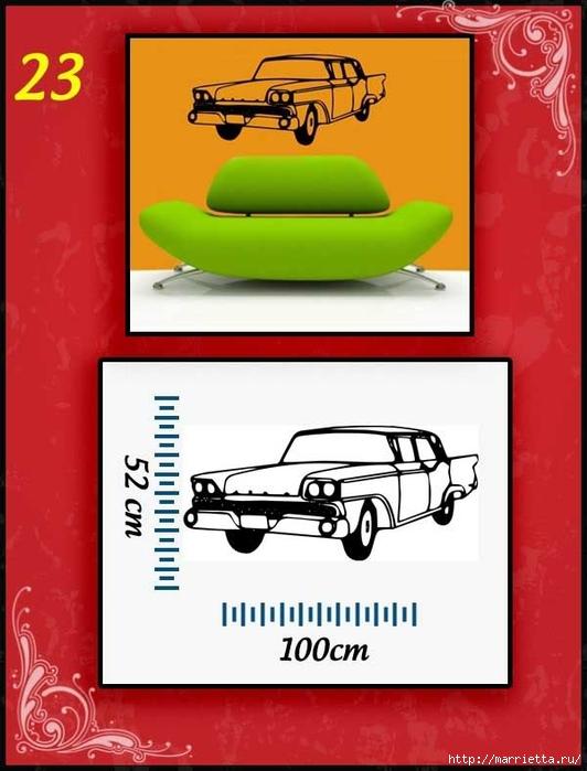 Ретро АВТОМОБИЛЬ на стене. Шаблоны автомобилей (23) (532x700, 190Kb)