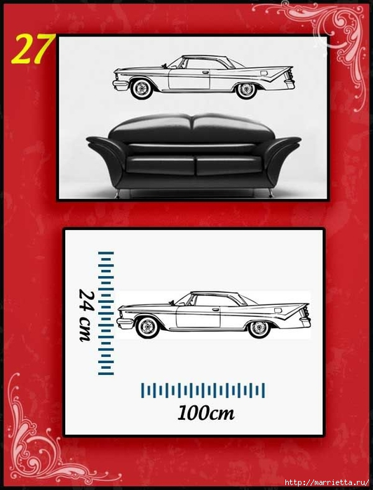 Ретро АВТОМОБИЛЬ на стене. Шаблоны автомобилей (27) (532x700, 181Kb)