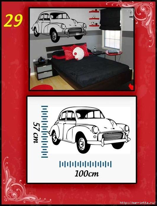 Ретро АВТОМОБИЛЬ на стене. Шаблоны автомобилей (29) (532x700, 217Kb)