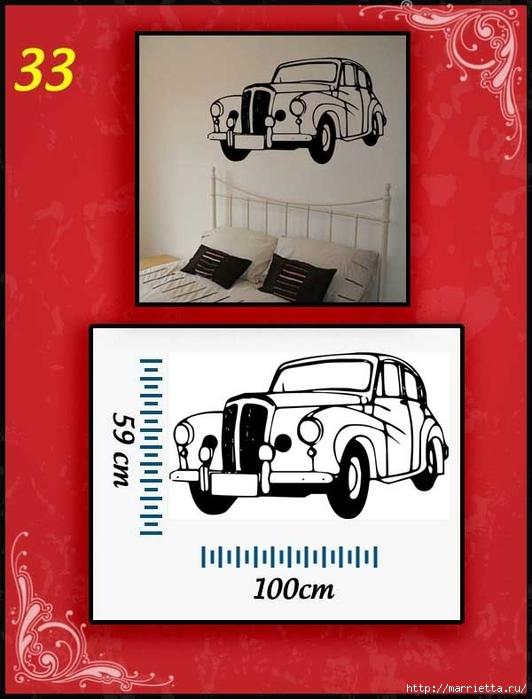 Ретро АВТОМОБИЛЬ на стене. Шаблоны автомобилей (33) (532x700, 208Kb)
