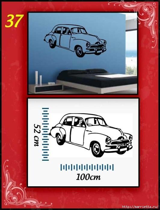 Ретро АВТОМОБИЛЬ на стене. Шаблоны автомобилей (37) (532x700, 202Kb)