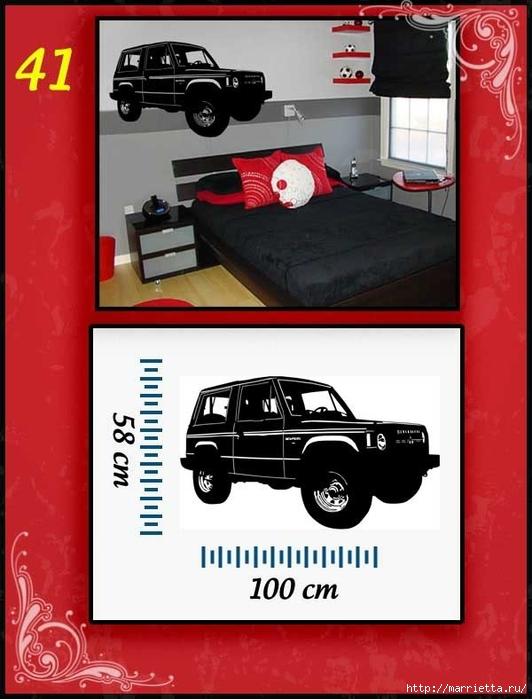 Ретро АВТОМОБИЛЬ на стене. Шаблоны автомобилей (41) (532x700, 204Kb)