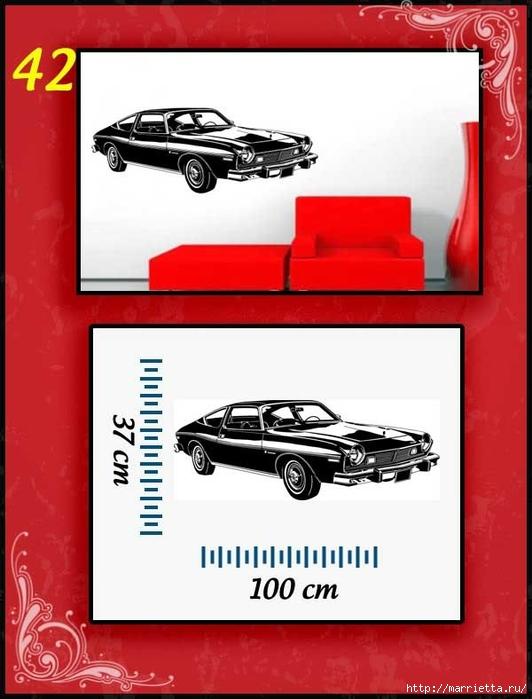 Ретро АВТОМОБИЛЬ на стене. Шаблоны автомобилей (42) (532x700, 185Kb)
