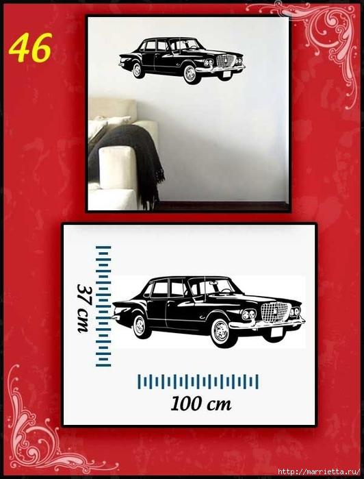 Ретро АВТОМОБИЛЬ на стене. Шаблоны автомобилей (46) (532x700, 189Kb)