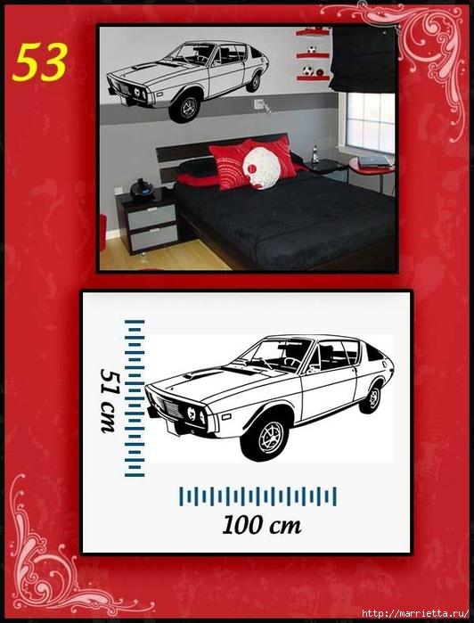 Ретро АВТОМОБИЛЬ на стене. Шаблоны автомобилей (53) (532x700, 212Kb)
