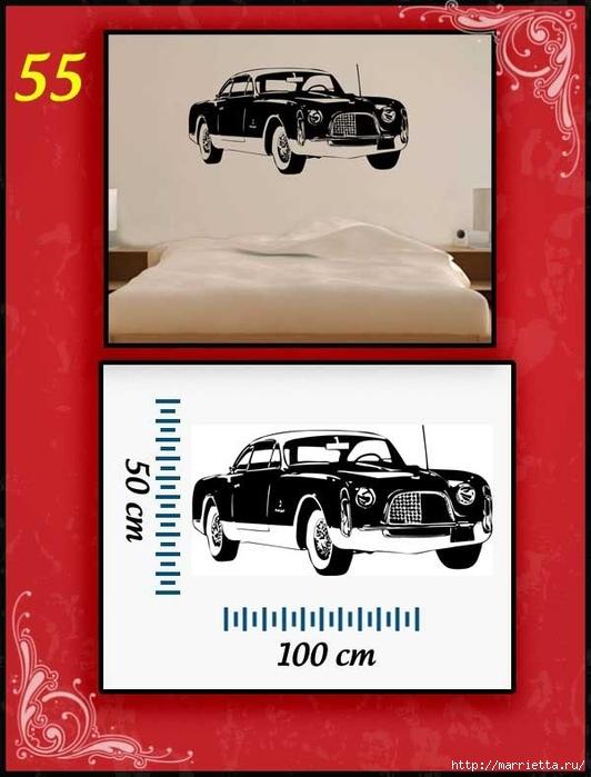 Ретро АВТОМОБИЛЬ на стене. Шаблоны автомобилей (55) (532x700, 195Kb)