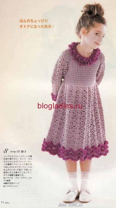 Детское платье из японского журнала (389x700, 61Kb)