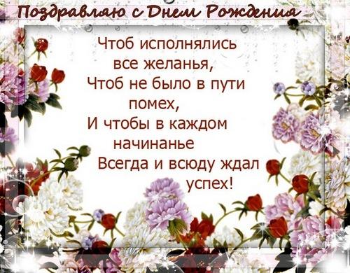 _s_DR (500x390, 92Kb)