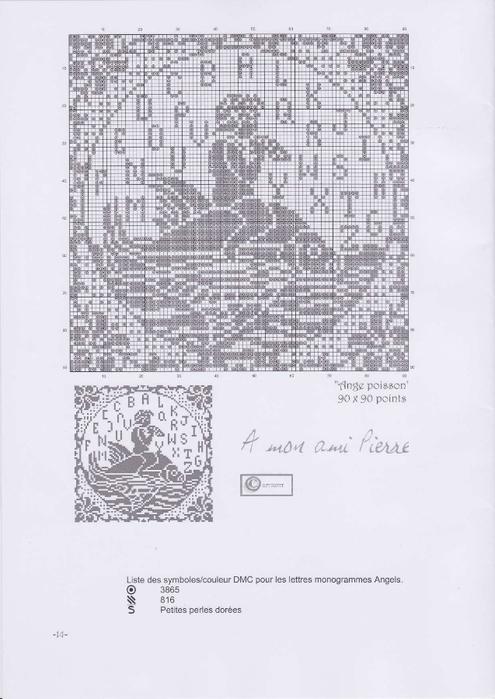 Вышиваем крестиком. МОНОГРАММЫ С АНГЕЛАМИ (31) (495x700, 175Kb)