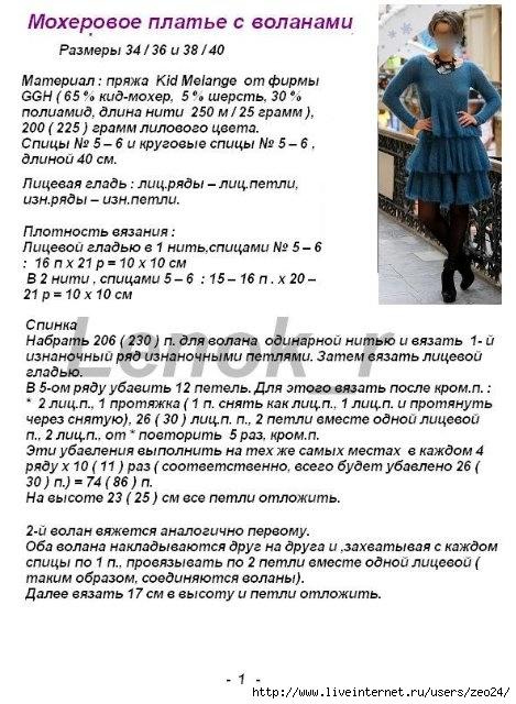 67689852_opis1 (469x640, 207Kb)