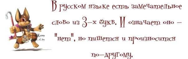 oqDlypV_8SA (604x191, 62Kb)