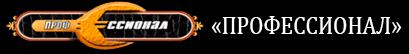 Безымянный11 (409x54, 10Kb)