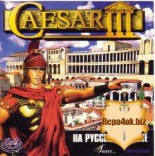 цезарь 3 (220x222, 21Kb)