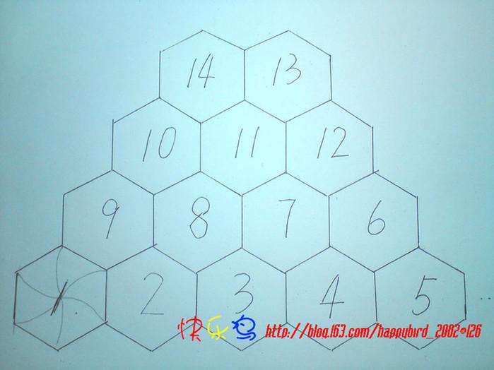 4386152_112 (700x524, 86Kb)