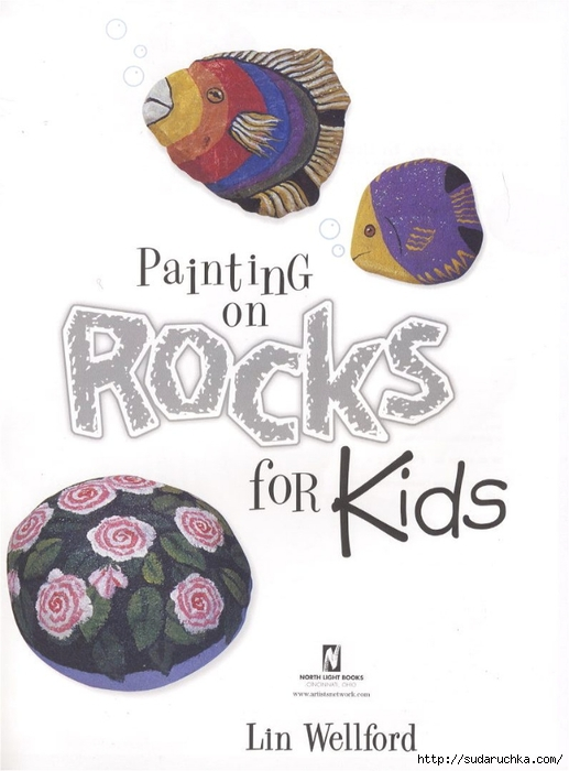 Painting on Rocks for Kids (65) - 02 (517x700, 173Kb)