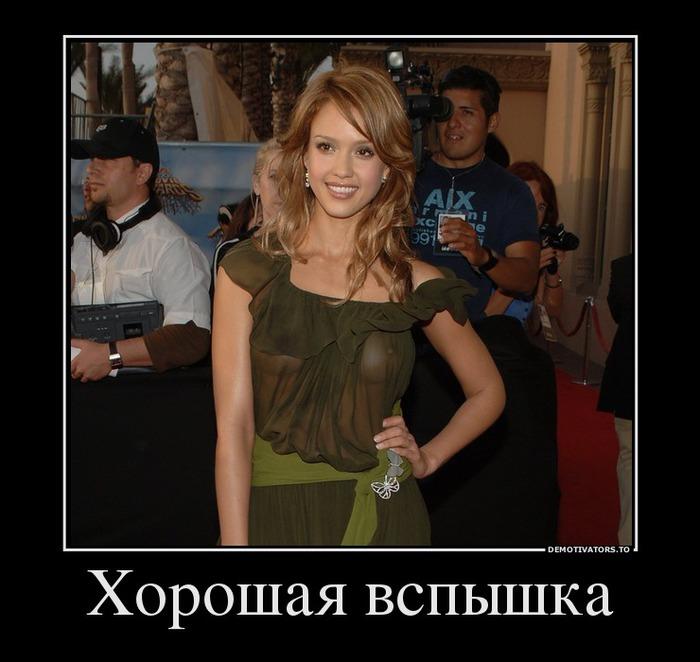 5311545_48850216_horoshayavspyishka (700x662, 86Kb)
