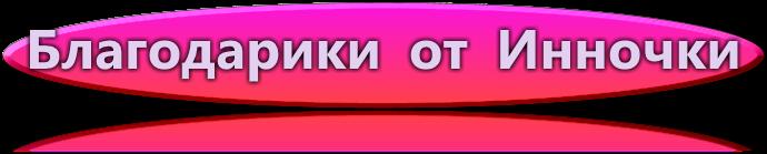 1372618360_cooltext1083592014 (690x139, 128Kb)