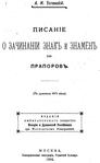 Превью oblozhka (433x700, 74Kb)