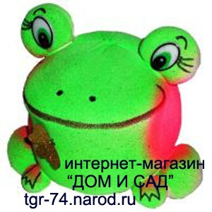 ljagushka-kvakushka. (300x300, 79Kb)
