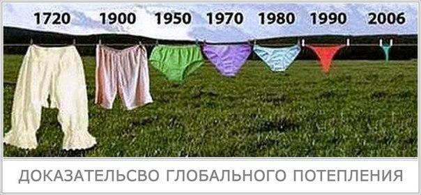 http://img1.liveinternet.ru/images/attach/c/8/102/52/102052423_SbNRcLAriaI.jpg height=238