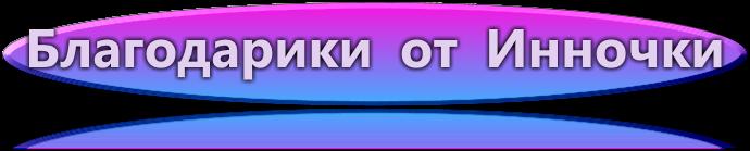 5145824_cooltext1083591733 (690x139, 128Kb)