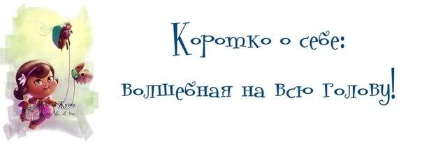 1372616418_frazochki-7 (604x207, 43Kb)