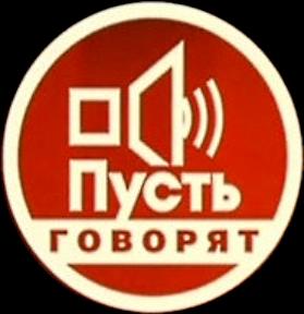 102521136_2622021 (279x288, 156Kb)