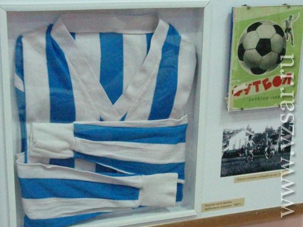 В Саратове открылся музей футбола