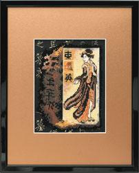 В Ы Ш И В К А/ЭТНОС /Восток, Азия, Африка, Иероглифы.  Процитировано. вышивка крестом. в цитатник.