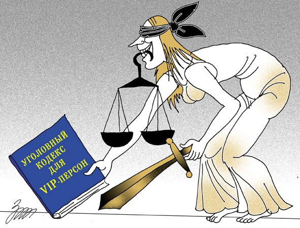 Гройсман: Правоохранительная и судебная системы должны дать достойный ответ коррупционерам - Цензор.НЕТ 6522