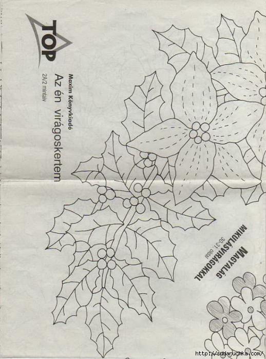 img146 (518x700, 248Kb)