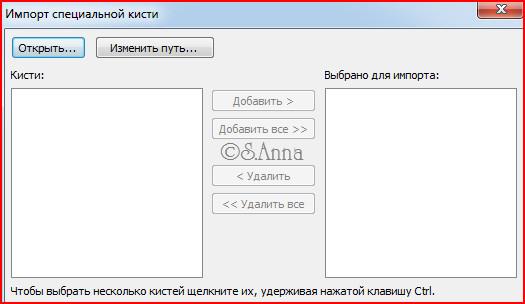 3776505_Snimok5 (525x304, 41Kb)