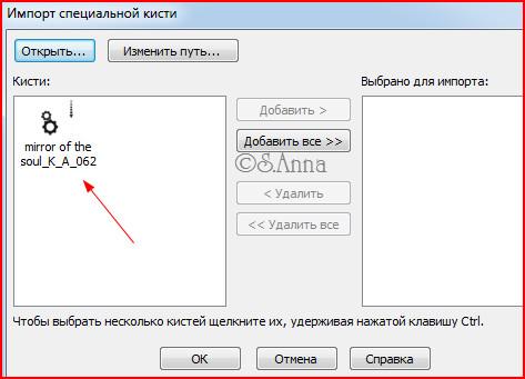 3776505_Snimok8 (473x341, 49Kb)
