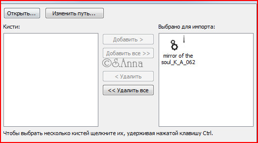 3776505_Snimok10 (522x290, 37Kb)