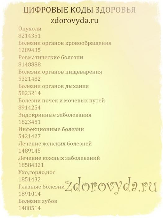 4524271_0dcee1d9_l (525x700, 177Kb)