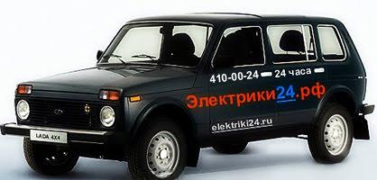 3085196_autoelektriki24_ru (418x200, 19Kb)
