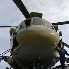 Авария вертолёта в Якутии (234x234, 13Kb)