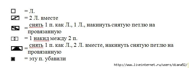 5018473_3 (634x231, 64Kb)