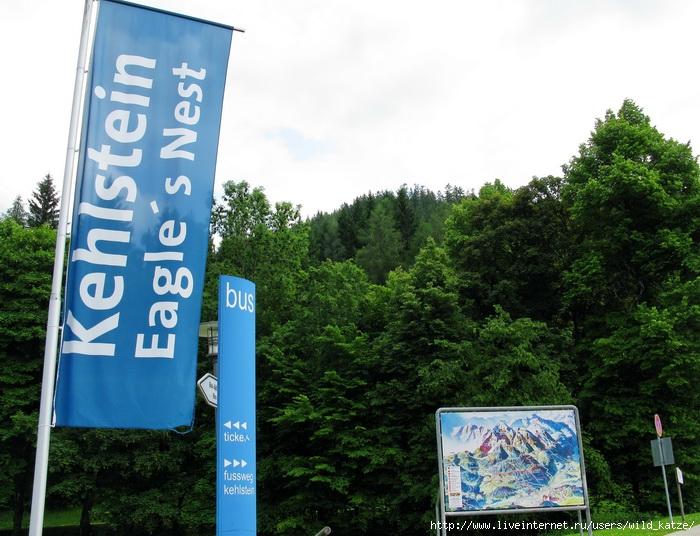 Kehlstein14 (700x536, 284Kb)