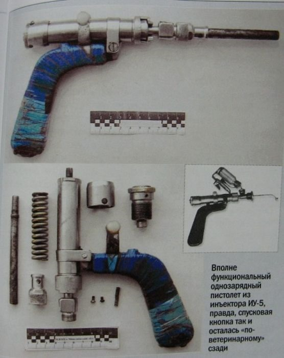 homemade_weapons_34