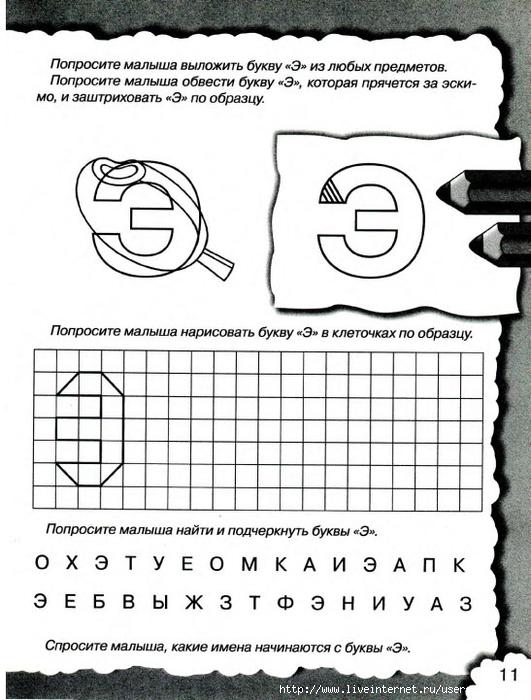q12 (531x700, 259Kb)