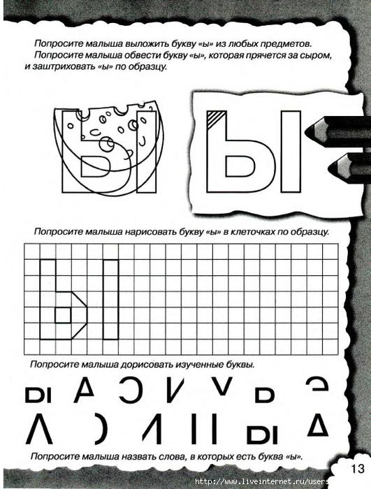 q14 (531x700, 258Kb)