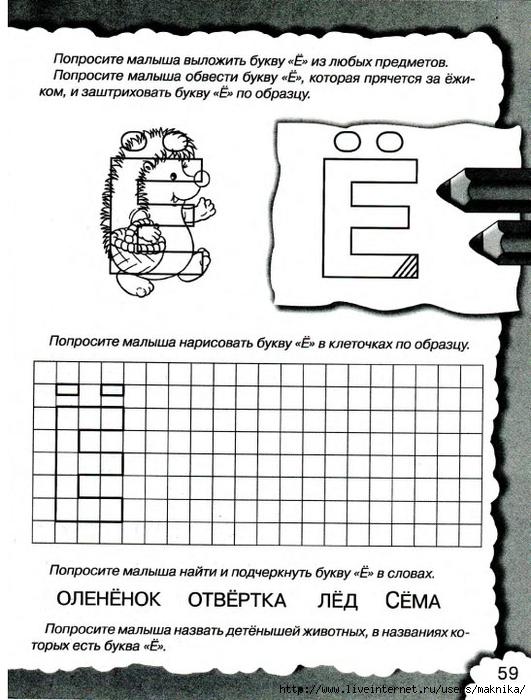 q60 (531x700, 268Kb)