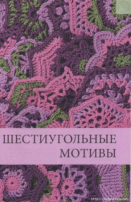 00057 (453x700, 376Kb)