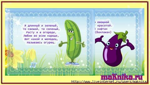 4663906_prevustihi (480x271, 100Kb)