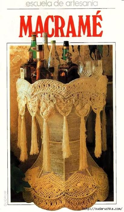 Escuela de artesania. Macrame - 1992_1 (410x700, 256Kb)