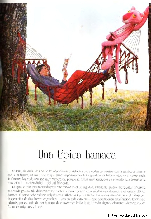 Escuela de artesania. Macrame - 1992_31 (485x700, 248Kb)
