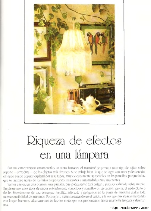 Escuela de artesania. Macrame - 1992_49 (501x700, 200Kb)