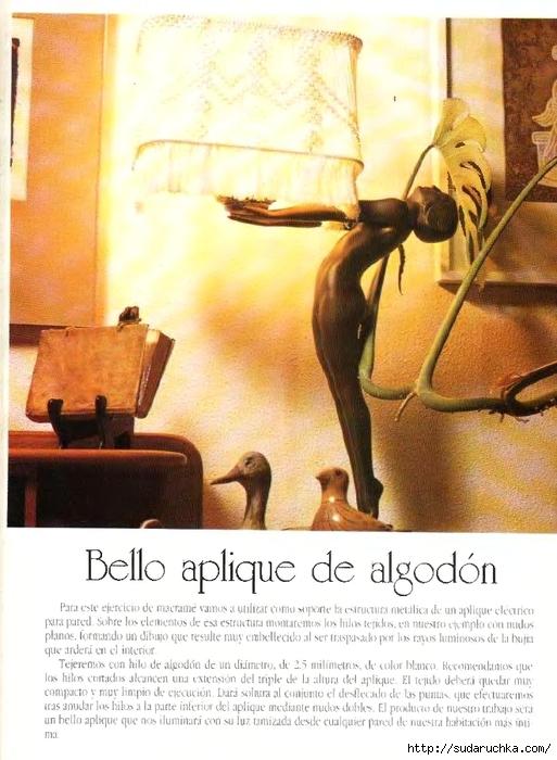 Escuela de artesania. Macrame - 1992_53 (513x700, 269Kb)