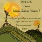 Превью stock-vector-hand-draw-autumn-background-design-35755402 (600x600, 220Kb)